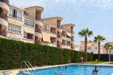 Апартаменты на Torrevieja - Caramelo LT